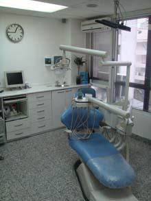 Clínica dental DentArt - 1
