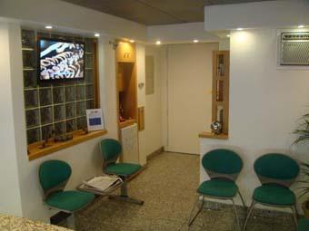 Clinica dental DentArt - Espera